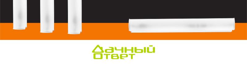 "Бра от Lightstar осветят предметы искусства в ""Дачном ответе"" на НТВ 17 ноября"