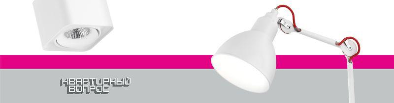 """Функциональные светильники Lightstar осветят детскую в """"Квартирном вопросе"""""""