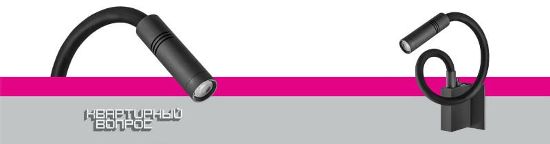"""Бра Muro дополнят эко-интерьер в выпуске """"Квартирного вопроса"""""""