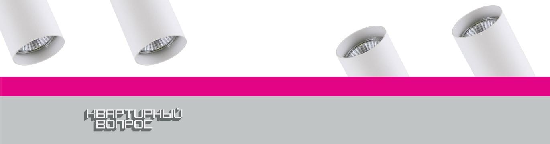 """Rullo осветят романтичную спальню в выпуске """"Квартирного вопроса"""" на НТВ"""